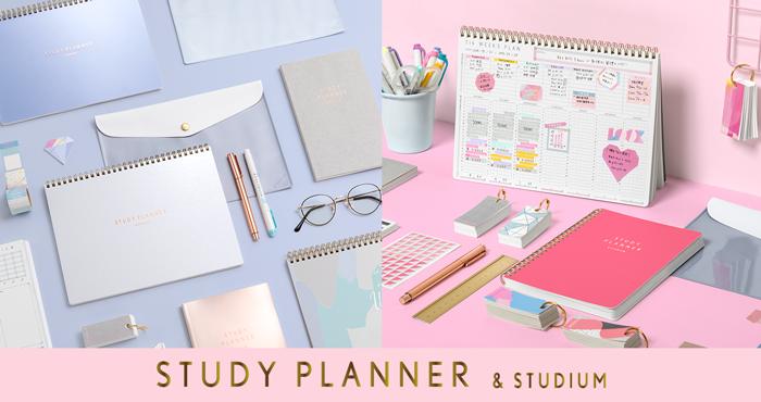 STUDY PLANNER(スタディプランナー)