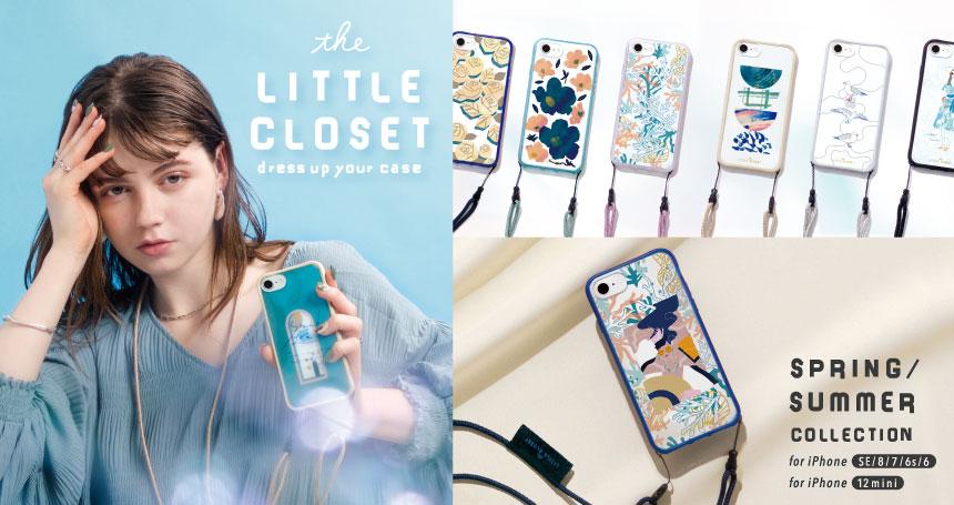 /images/iroha/banner/igc/little_closet/2021/ss/lc_bnr.jpg