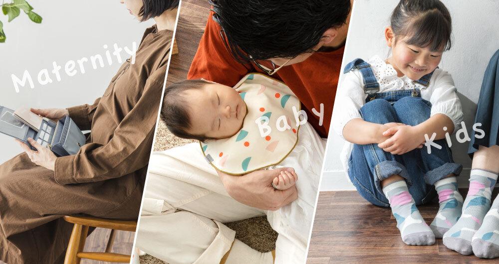 meternity_baby_kids_bnr.jpg