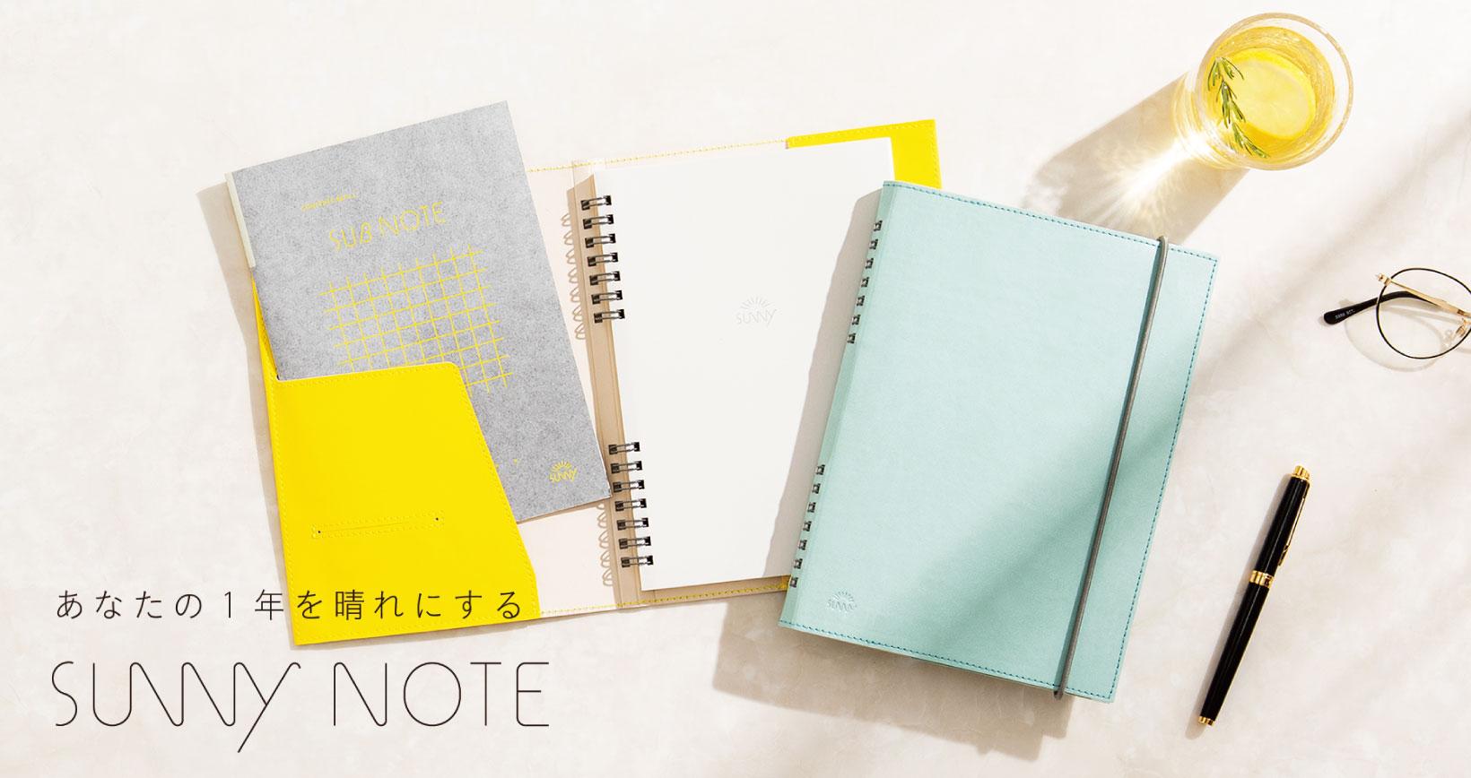 sunny note