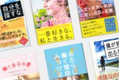 日本ドリームプロジェクトの商品イメージ