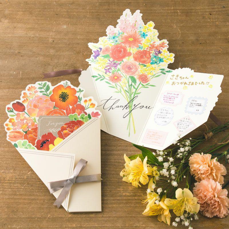 花を贈る寄せ書き色紙〈ブーケ〉