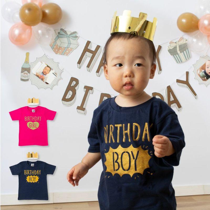 BIRTHDAY パーティー Tシャツ <KIDS>