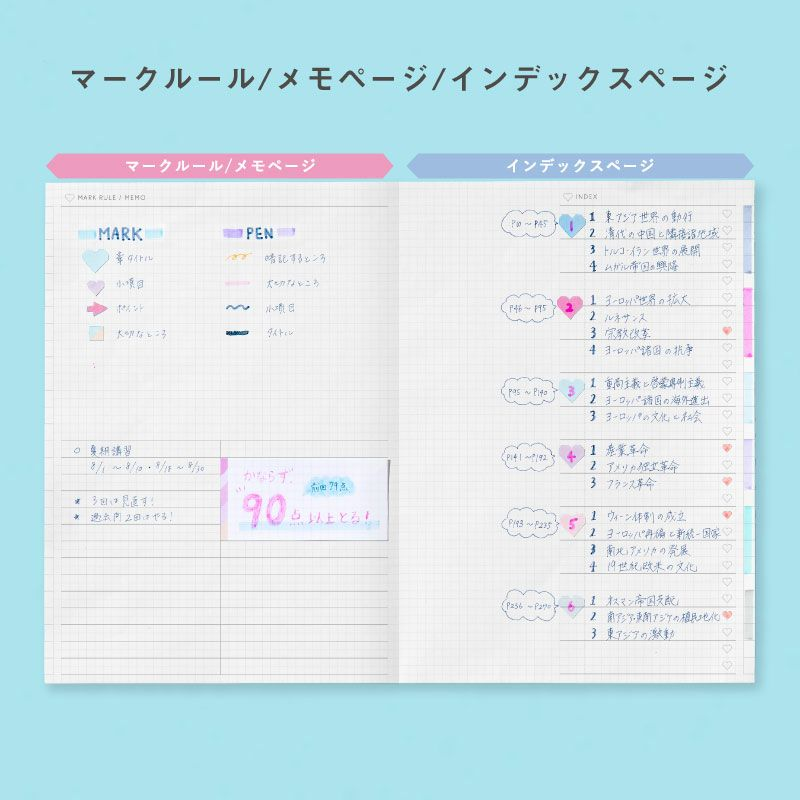 SUMMARY_NOTE_BOOK_B5_全色セット