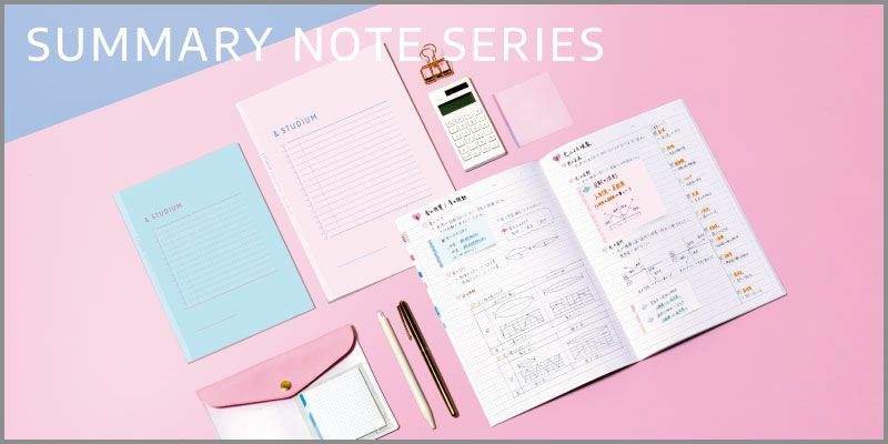 SUMMARY_NOTE_BOOK_A5_全色セット