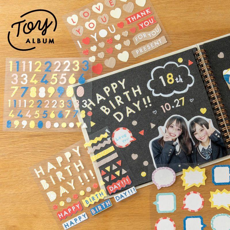 TOY_DECOSEAL_GTDS-05_BIRTHDAY
