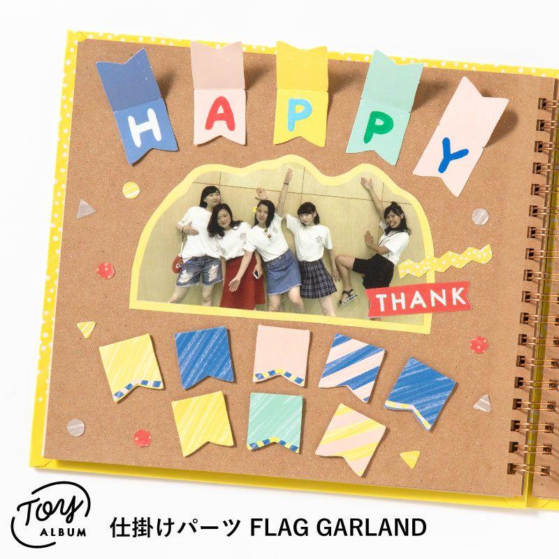 TOY_MINI_PARTS_GTFG-01_FLAG_GARLAND