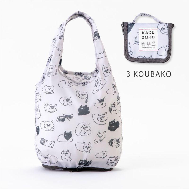 KAKUZOKO_BAG_AIUEO_SS_GZASS-01ヤサイブー