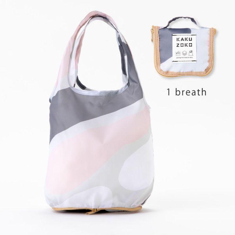 KAKUZOKO_BAG_SS_GZBSS-01_breath