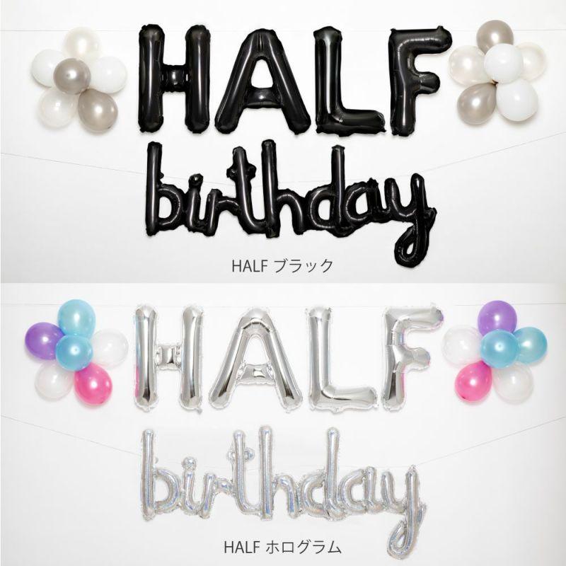 WALL_DECO_BALLOON_for_1st_BD_SFWS-01