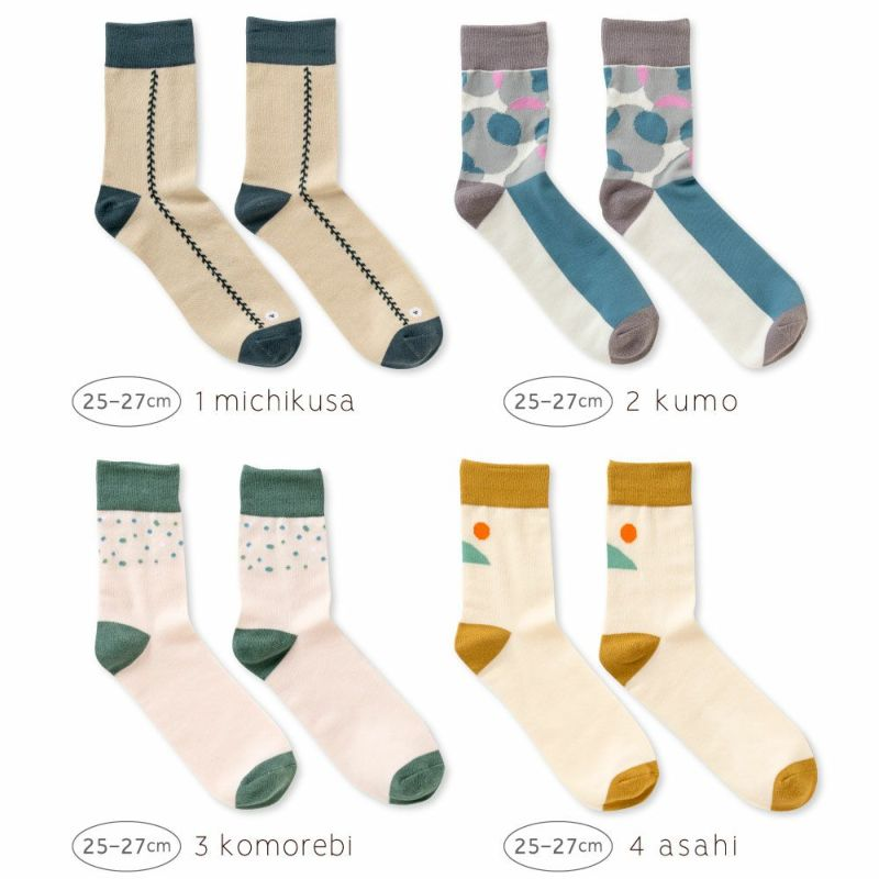 osoroi靴下25-27cmL-OSA-M01_michikusa