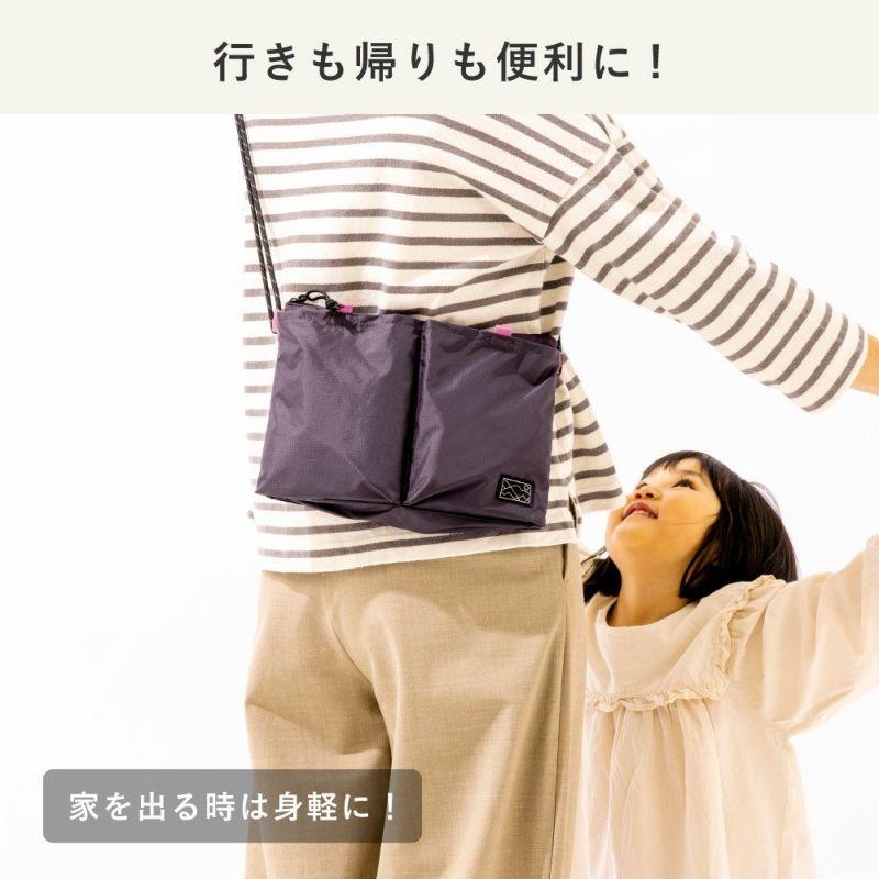 TRIO_BAG_HTB-01_black/black