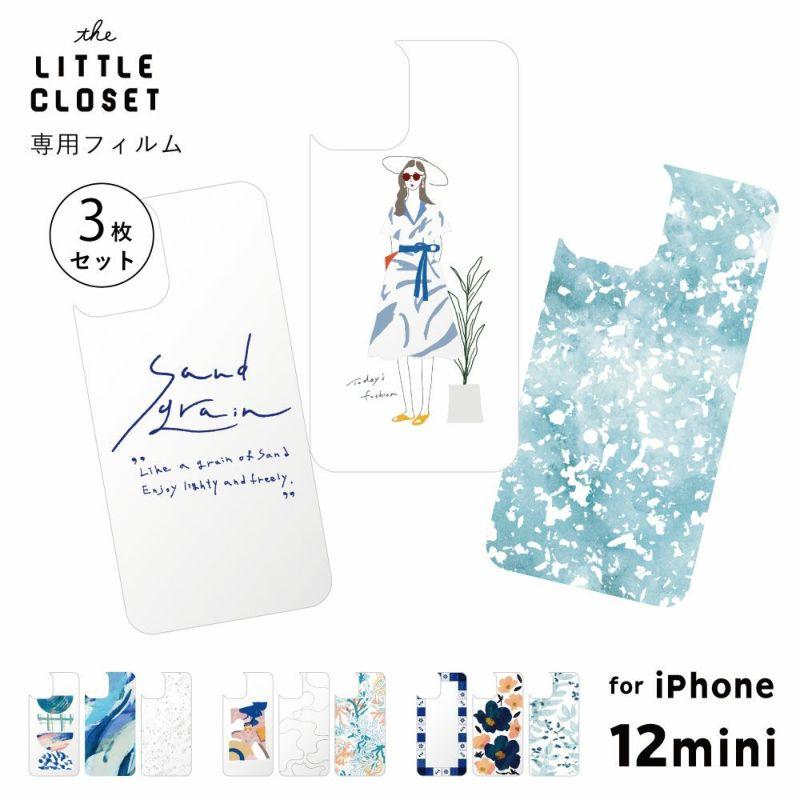 スペシャルプライス♪リトルクローゼット_iPhone12mini_着せ替えフィルム_スタッフおすすめ3枚セット_2021S/S