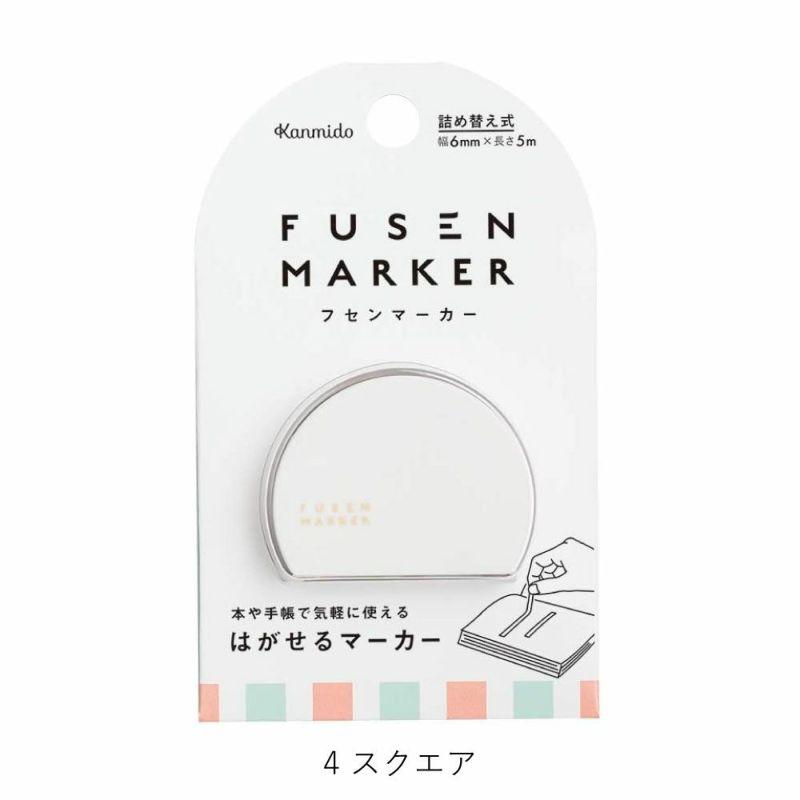 フセンマーカー_COLOR_グリーン