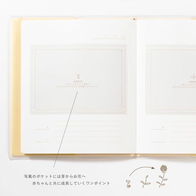シンプルマタニティアルバム_L-GMA-01_beige_pink