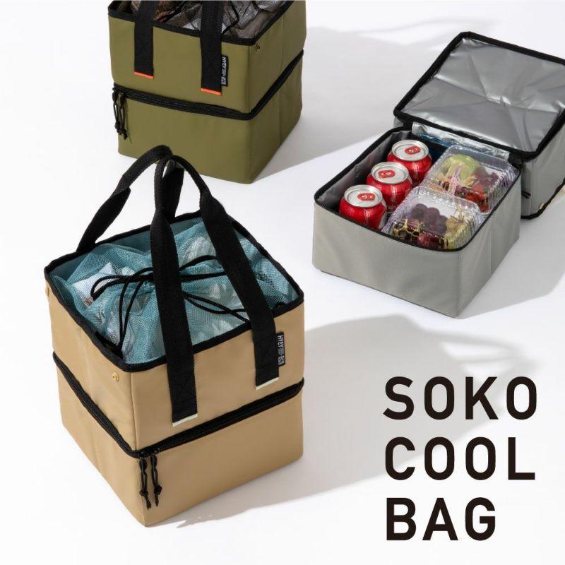 SOKOCOOL_BAG_M_HSBM-01_beige