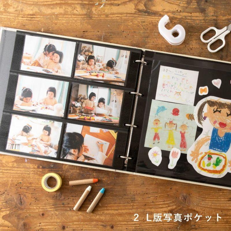 home_バインダーアルバム_リフィル_まとめ買いセット(10枚)
