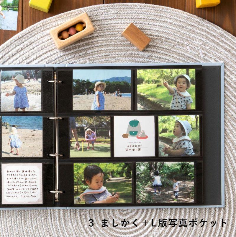 home_バインダーアルバム_リフィル_まとめ買いセット(30枚)