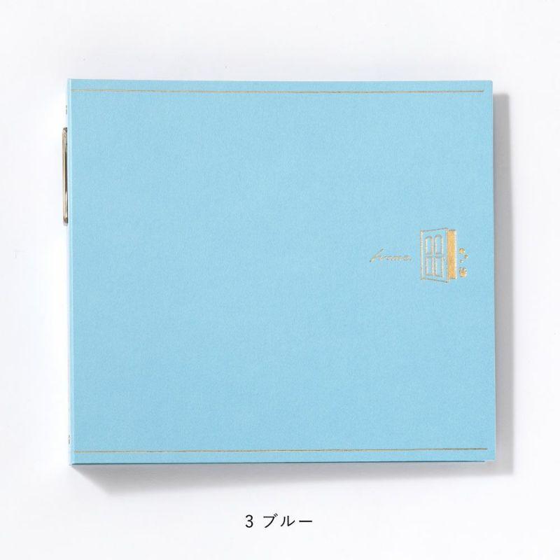 home_バインダーアルバム_シンプルセット