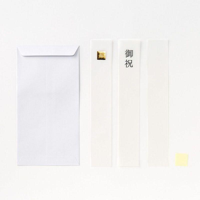 LAMPER祝儀袋_LSF-01_TSUBAKI