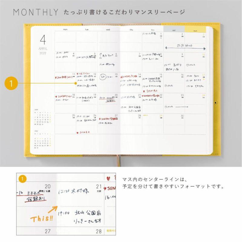 SUNNY_SB本体_2022/01W_L-LSH-2201W