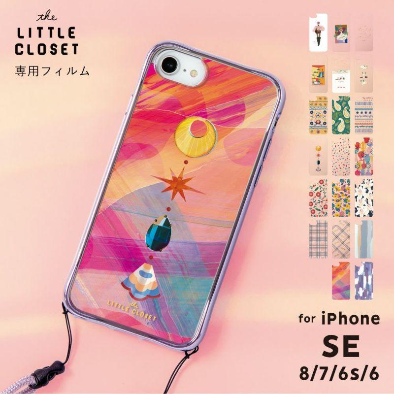LCiP8着替フィルム_GLF8-201_Exotic-girl