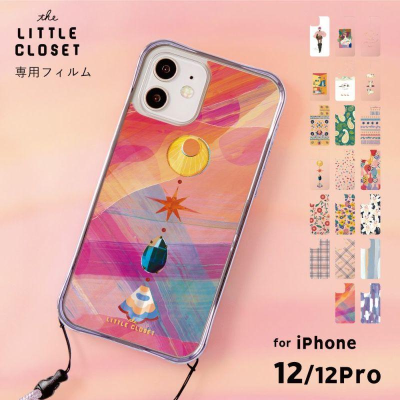 LCiP12P着替フィルム_GLF12P-01Exotic-girl